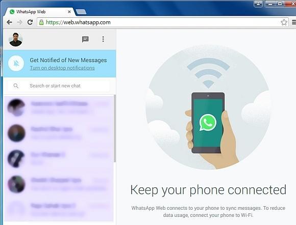 elearning-WhatsApp-Web